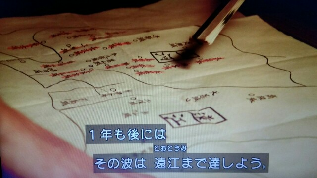 f:id:morifumikirikita319:20170319225043j:image