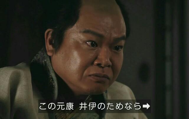 f:id:morifumikirikita319:20170319230024j:image