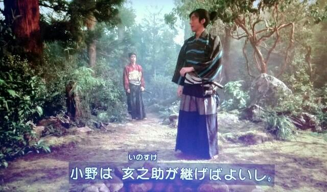 f:id:morifumikirikita319:20170319232430j:image