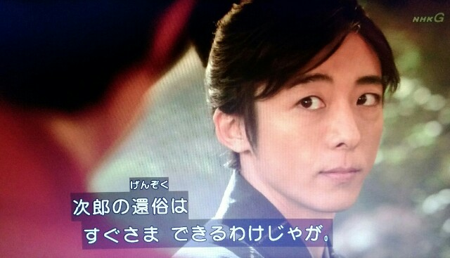 f:id:morifumikirikita319:20170319232440j:image