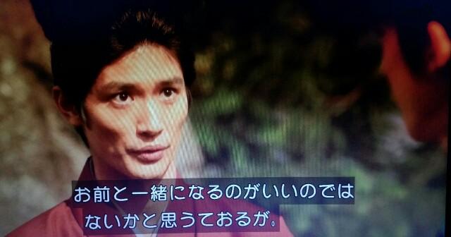 f:id:morifumikirikita319:20170319232452j:image