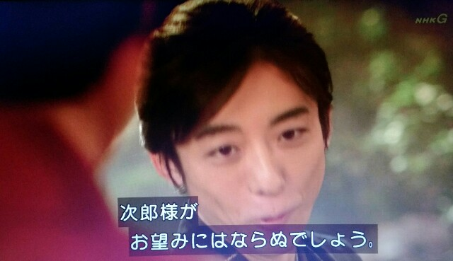 f:id:morifumikirikita319:20170319232504j:image
