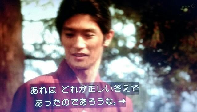 f:id:morifumikirikita319:20170319233405j:image