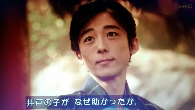 f:id:morifumikirikita319:20170319233419j:image