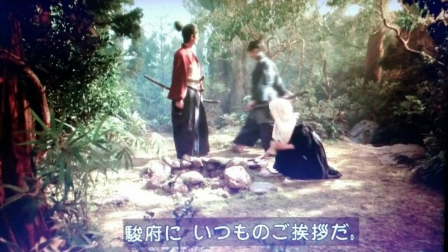 f:id:morifumikirikita319:20170319233509j:image