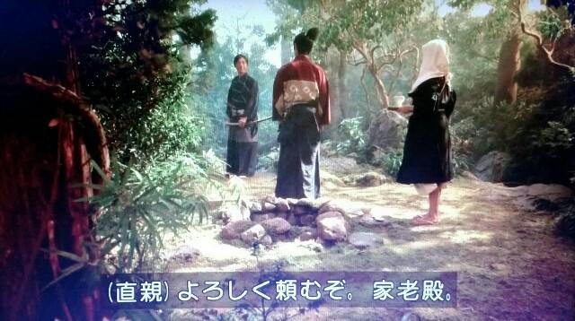 f:id:morifumikirikita319:20170319233524j:image