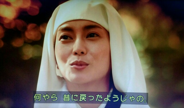 f:id:morifumikirikita319:20170319233533j:image