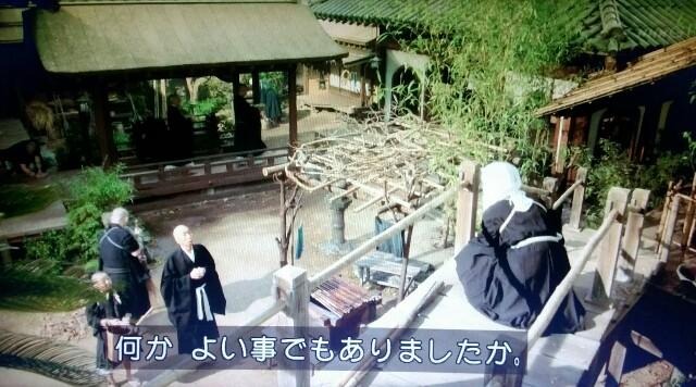 f:id:morifumikirikita319:20170319234937j:image