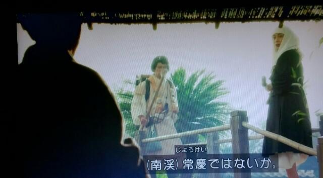 f:id:morifumikirikita319:20170319235002j:image