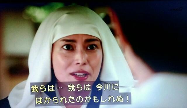 f:id:morifumikirikita319:20170319235031j:image