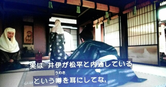 f:id:morifumikirikita319:20170319235045j:image