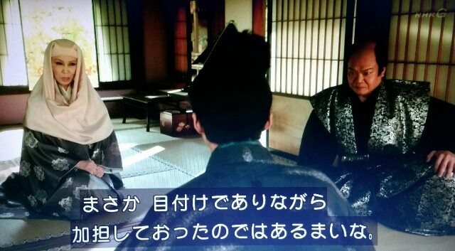 f:id:morifumikirikita319:20170320000709j:image