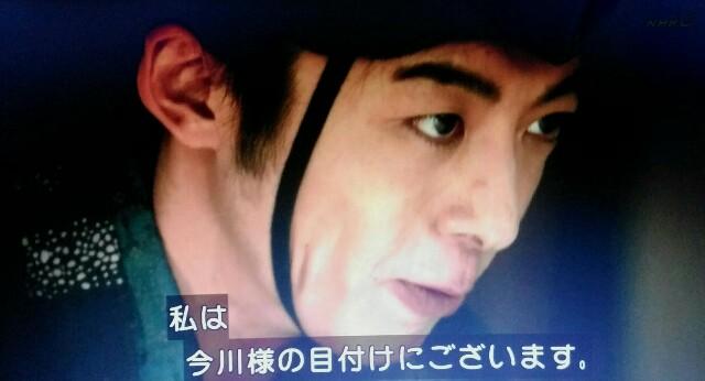 f:id:morifumikirikita319:20170320000744j:image