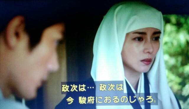 f:id:morifumikirikita319:20170320002228j:image