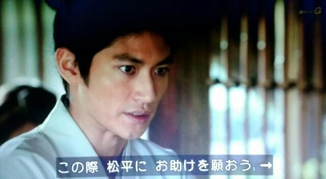 f:id:morifumikirikita319:20170320002242j:image