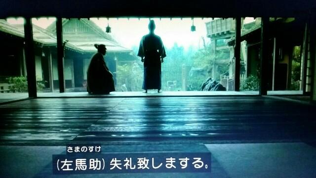 f:id:morifumikirikita319:20170320002317j:image