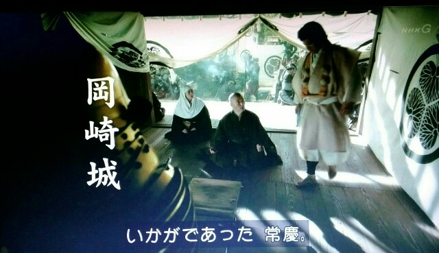 f:id:morifumikirikita319:20170320002330j:image