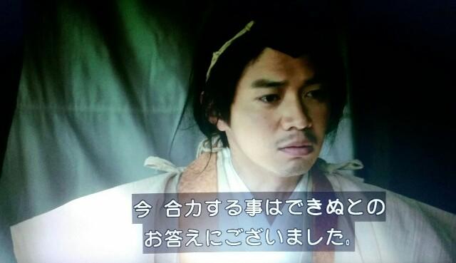 f:id:morifumikirikita319:20170320002342j:image