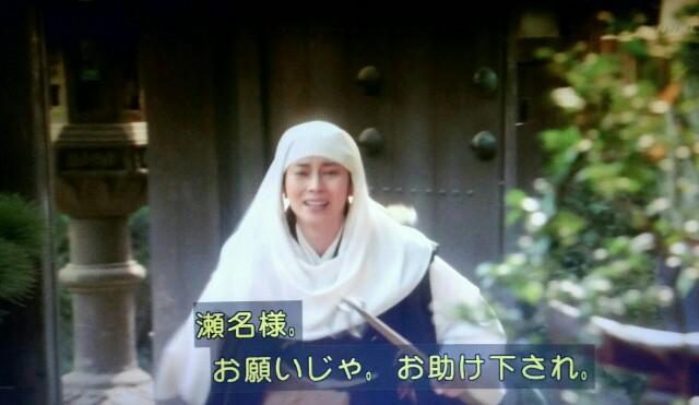 f:id:morifumikirikita319:20170320002359j:image