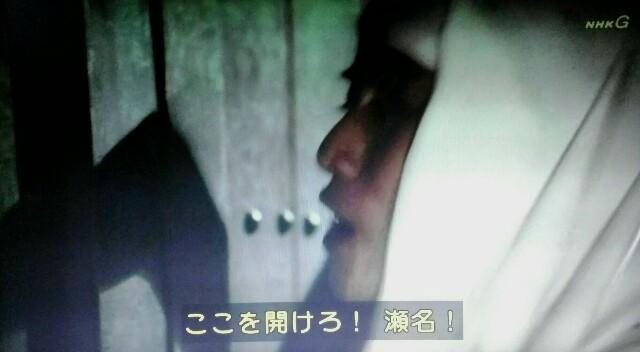 f:id:morifumikirikita319:20170320002422j:image