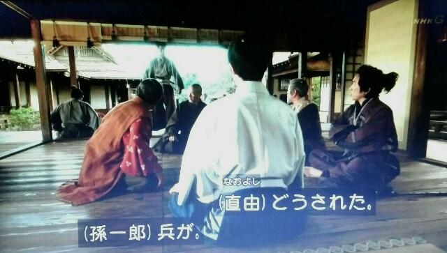 f:id:morifumikirikita319:20170320003224j:image