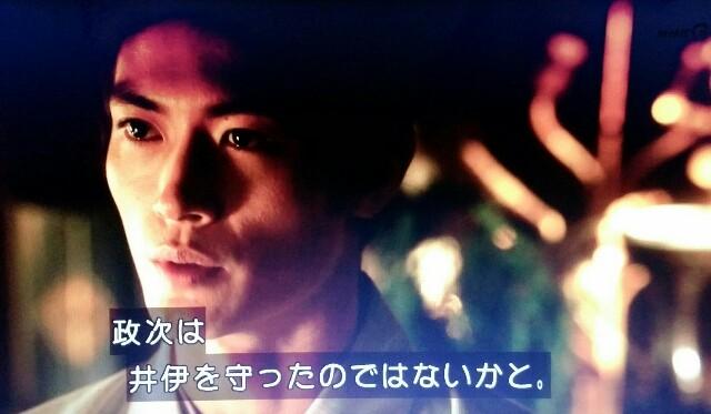 f:id:morifumikirikita319:20170320003307j:image
