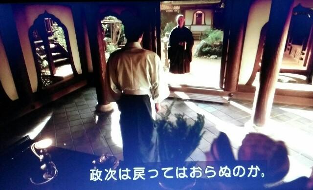 f:id:morifumikirikita319:20170320053521j:image