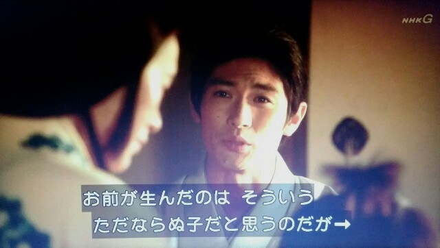 f:id:morifumikirikita319:20170320053659j:image