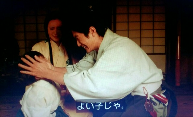 f:id:morifumikirikita319:20170320053720j:image