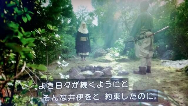 f:id:morifumikirikita319:20170320060449j:image