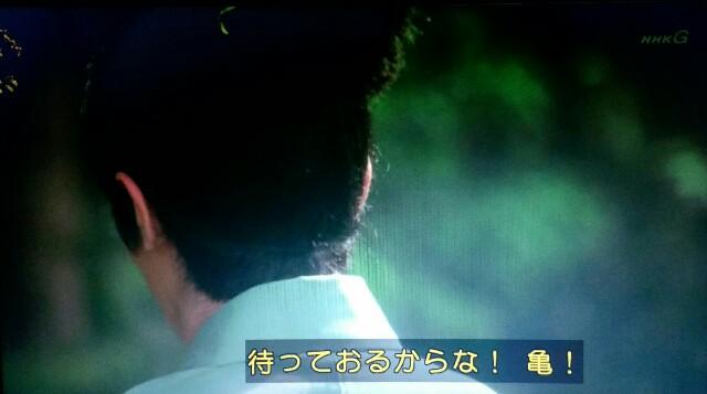 f:id:morifumikirikita319:20170320060838j:image