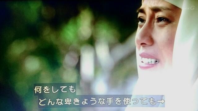 f:id:morifumikirikita319:20170320060906j:image