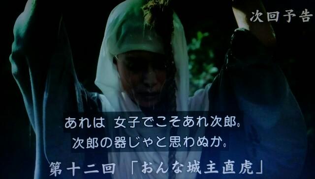 f:id:morifumikirikita319:20170320063558j:image
