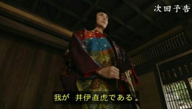 f:id:morifumikirikita319:20170320063630j:image