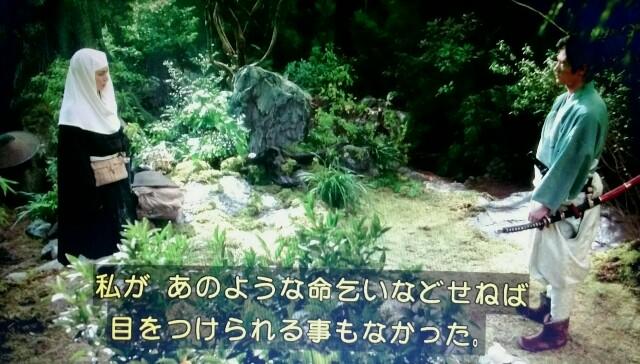 f:id:morifumikirikita319:20170320164427j:image