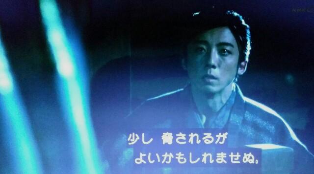 f:id:morifumikirikita319:20170325135950j:image