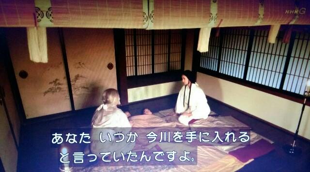 f:id:morifumikirikita319:20170325142313j:image