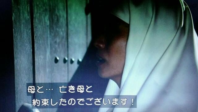 f:id:morifumikirikita319:20170325142556j:image