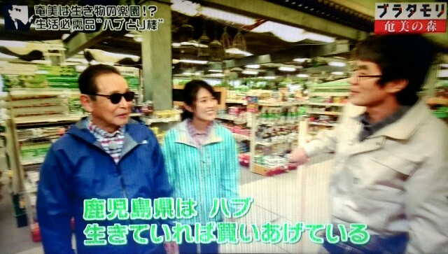 f:id:morifumikirikita319:20170325211640j:image