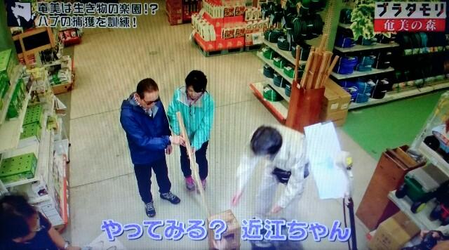 f:id:morifumikirikita319:20170325213032j:image