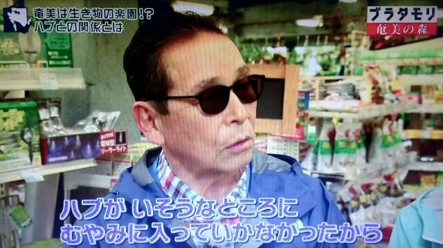 f:id:morifumikirikita319:20170325214256j:image