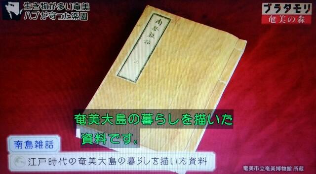 f:id:morifumikirikita319:20170325214313j:image