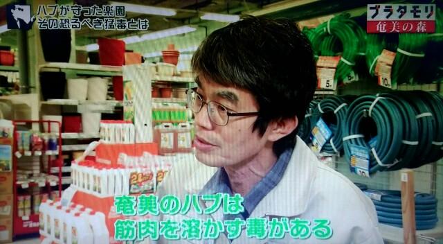 f:id:morifumikirikita319:20170325214453j:image
