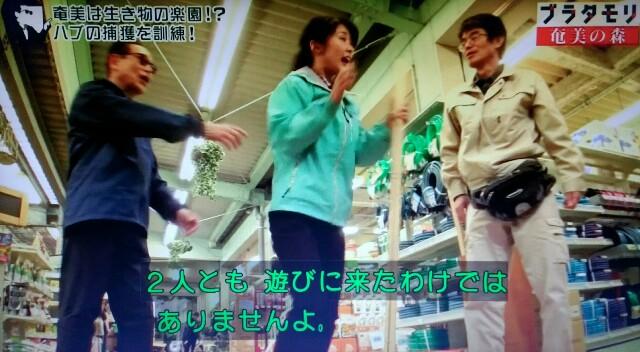 f:id:morifumikirikita319:20170325232925j:image