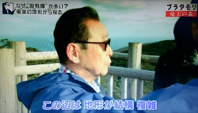 f:id:morifumikirikita319:20170325235014j:image