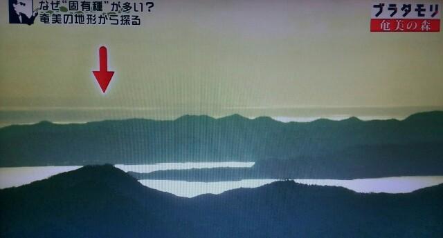 f:id:morifumikirikita319:20170325235105j:image