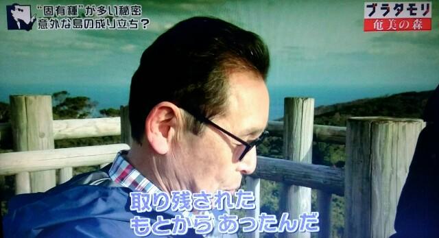 f:id:morifumikirikita319:20170326001259j:image
