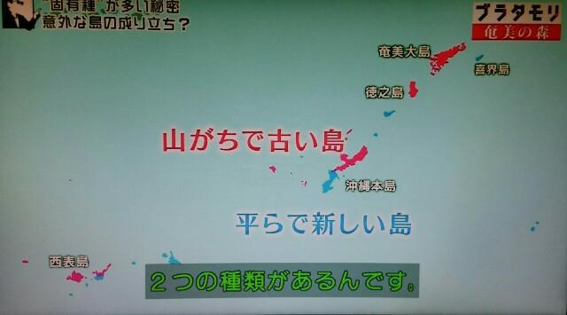 f:id:morifumikirikita319:20170326002216j:image