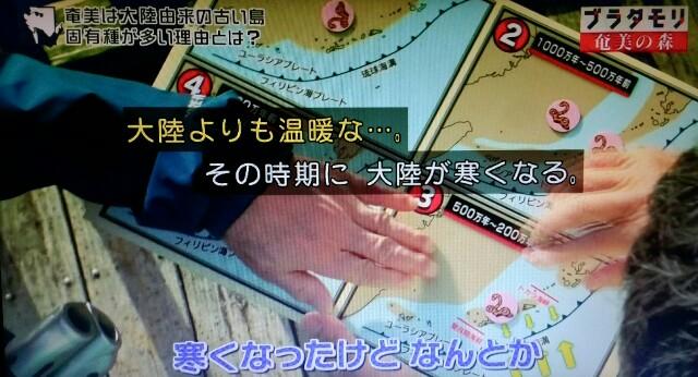 f:id:morifumikirikita319:20170326003048j:image