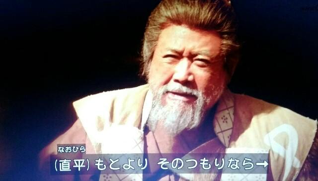 f:id:morifumikirikita319:20170326213500j:image